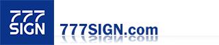 777sign.com